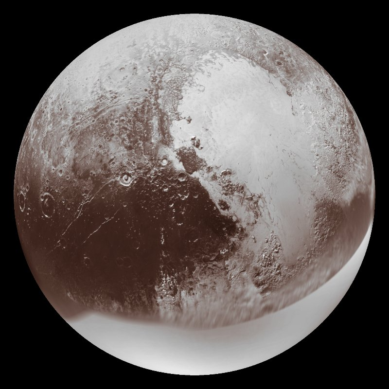 pluto as a dwarf planet essay The first mission to pluto, will reach the former planet on july 14, 2015  as a  dwarf planet in 2006 by the international astronomical union.